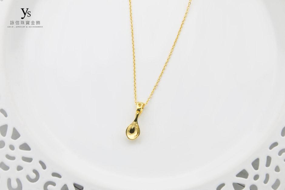 彌月金飾-金湯匙項鍊