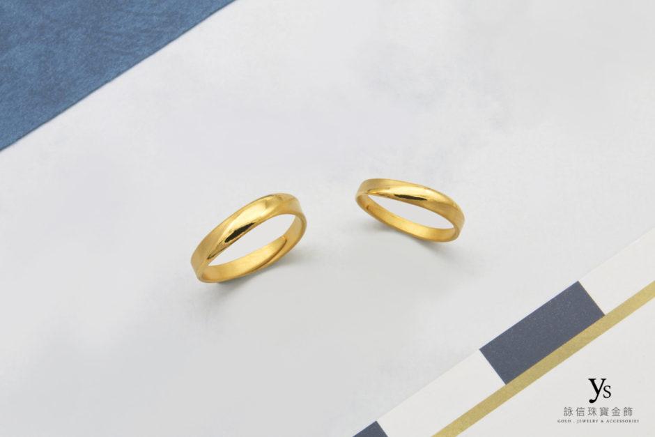 黃金對戒-極簡線條黃金對戒