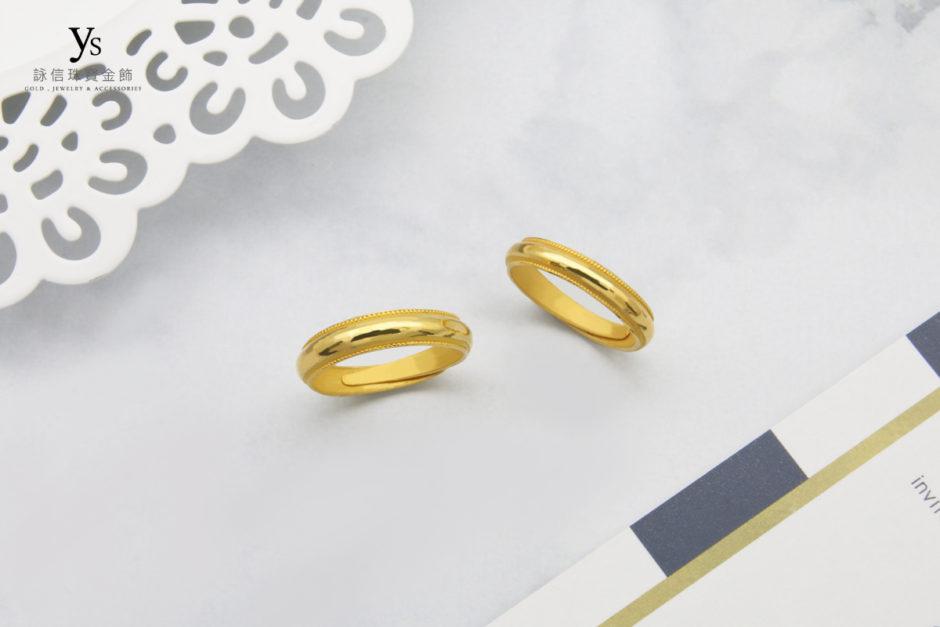 黃金對戒-珠邊黃金對戒