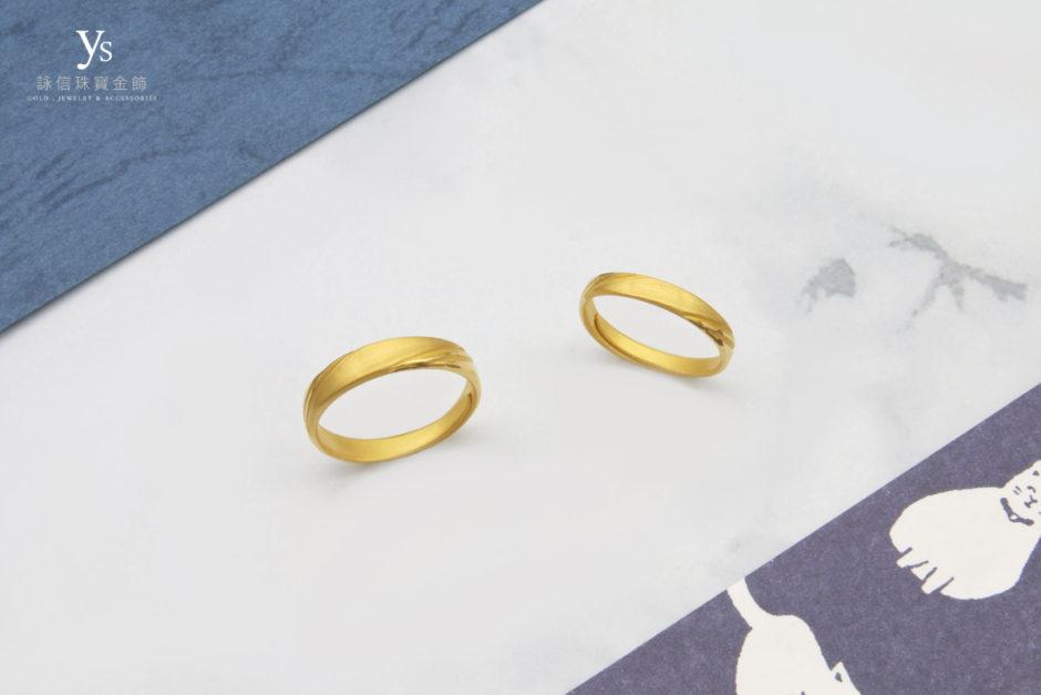 黃金對戒-線條極簡純金對戒