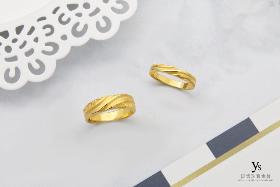 黃金對戒-線條純金對戒