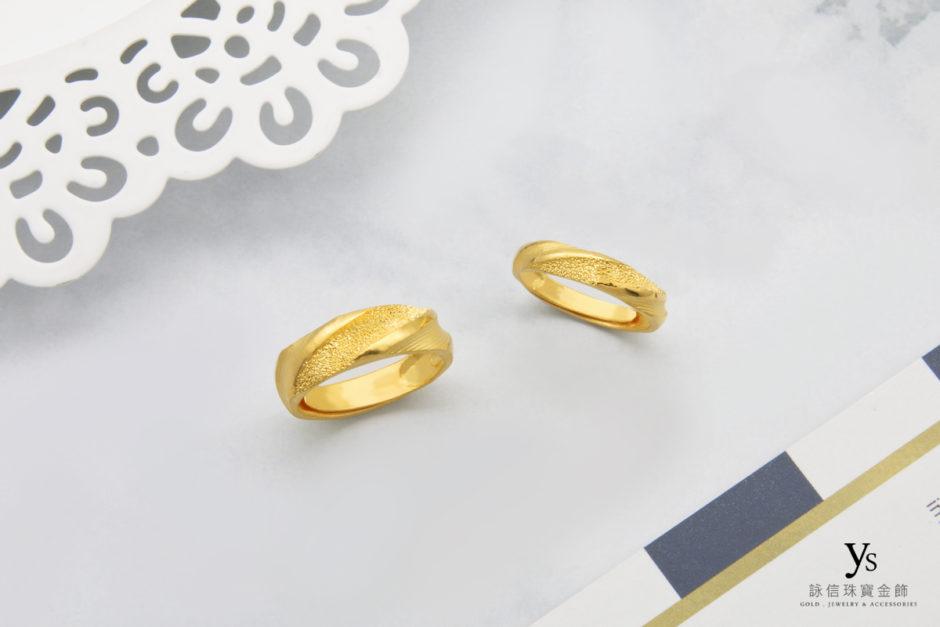 黃金對戒-鑽沙線條黃金對戒