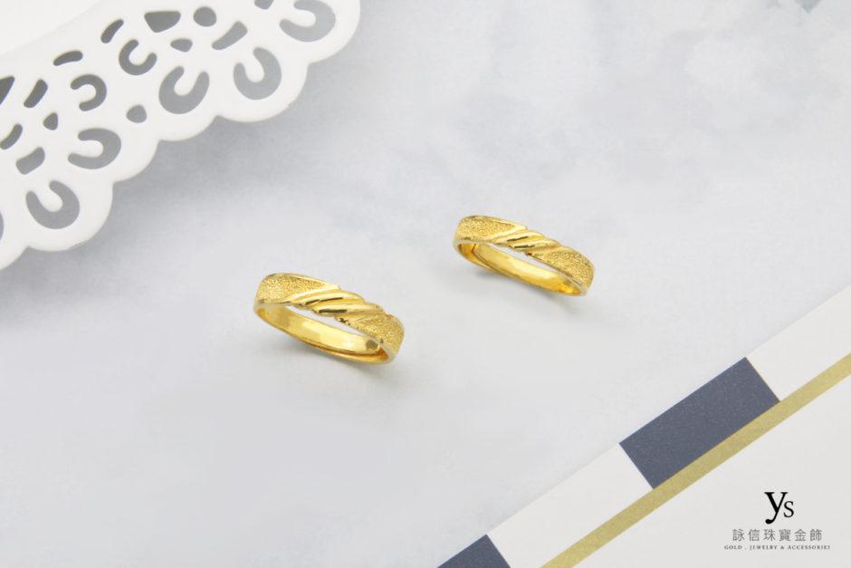 黃金對戒181251
