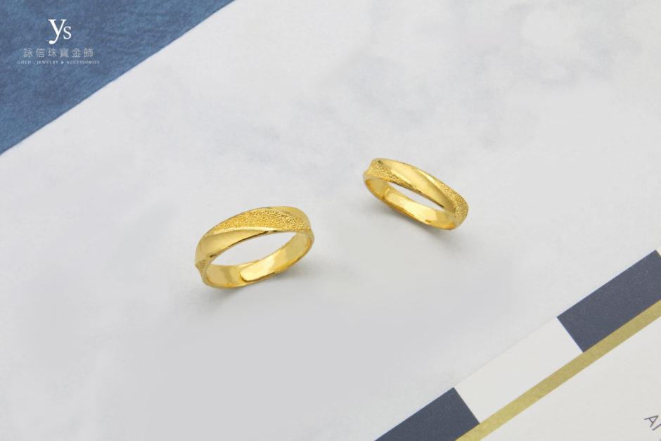 黃金對戒181252