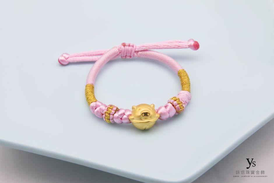 彌月金飾-鈴鐺豬造型豬年黃手繩