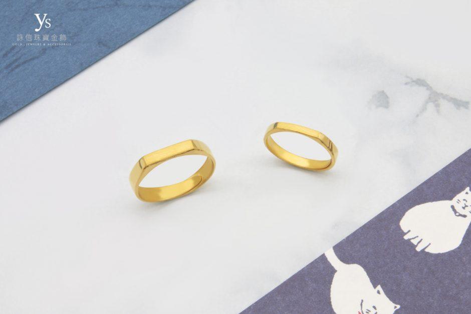 黃金對戒-窄版線條黃金對戒