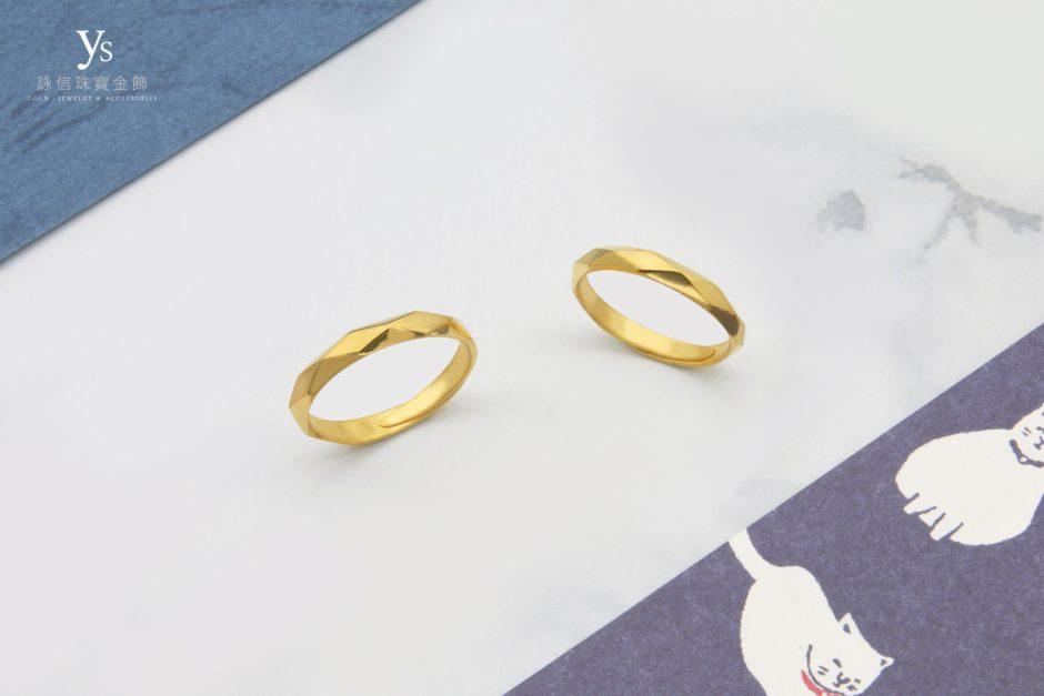 黃金對戒-菱形線條黃金對戒