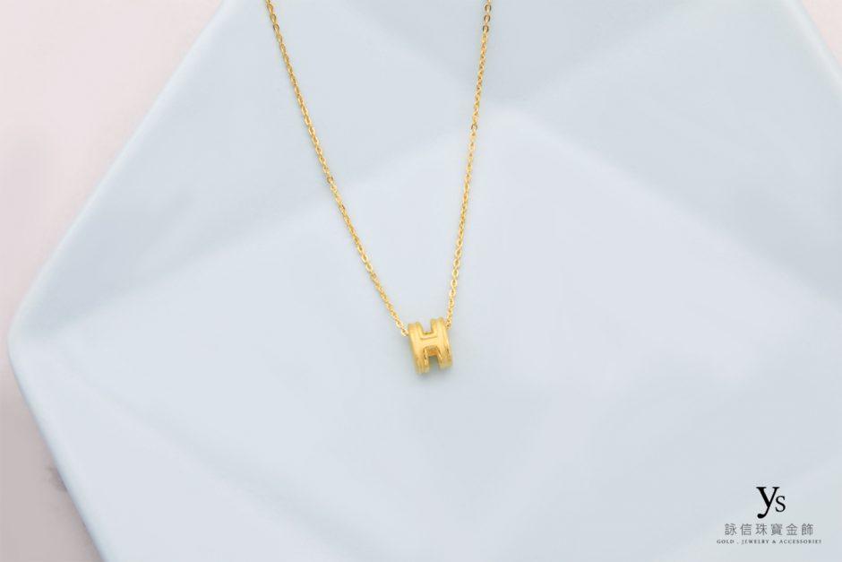 黃金項鏈-硬金H黃金墜子