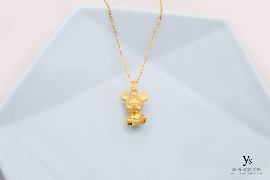 黃金墜子-米奇黃金項鍊