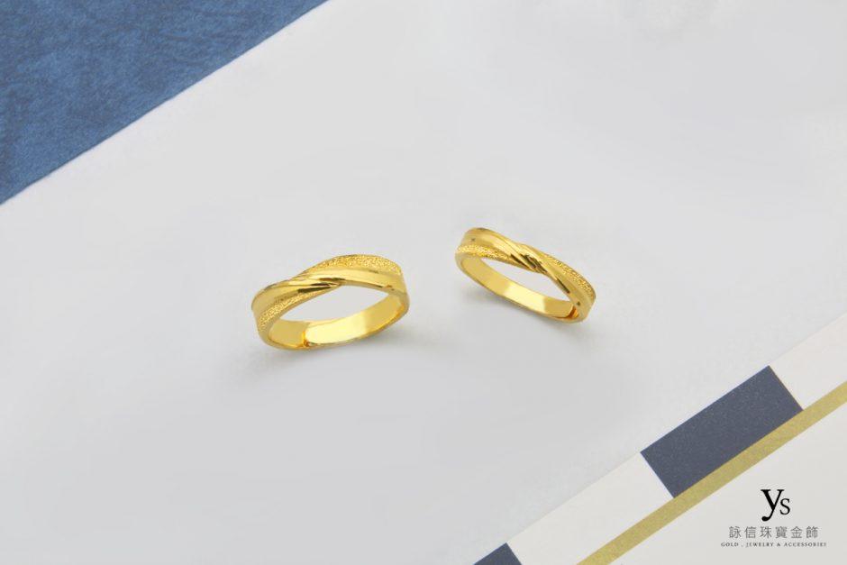 黃金對戒-優雅線條純金對戒