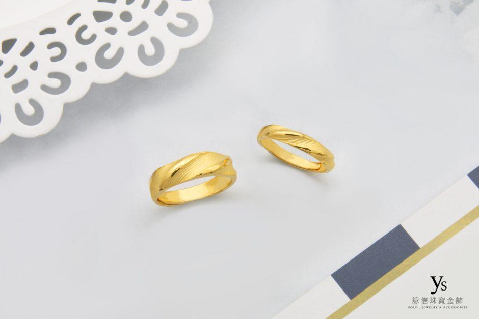 黃金對戒-極簡線條純金對戒