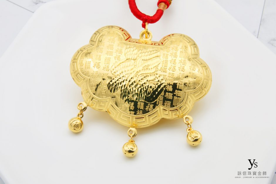 彌月金飾-百福鎖黃金金鎖片