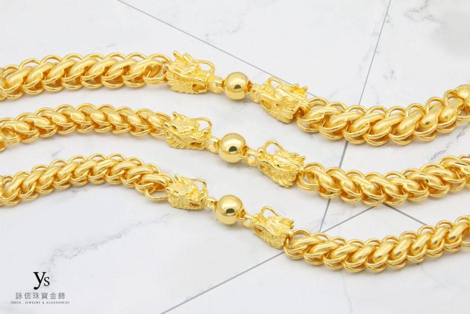 男生黃金手鍊-雙龍搶珠黃金手鏈