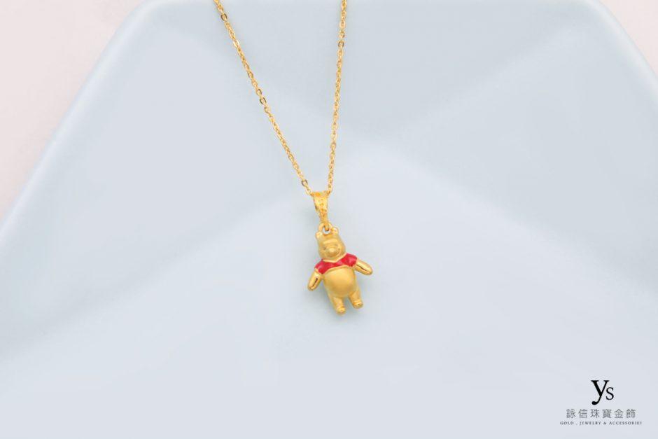 黃金墜子-維尼黃金項鍊