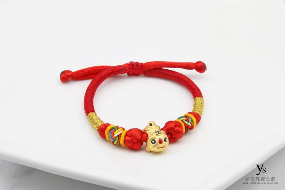 彌月金飾-黃金虎爺中國結手繩