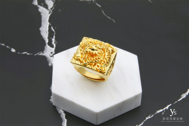 男生黃金戒指-黃金龍戒