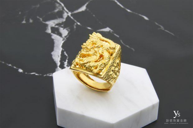 男生黃金戒指-龍純金戒指