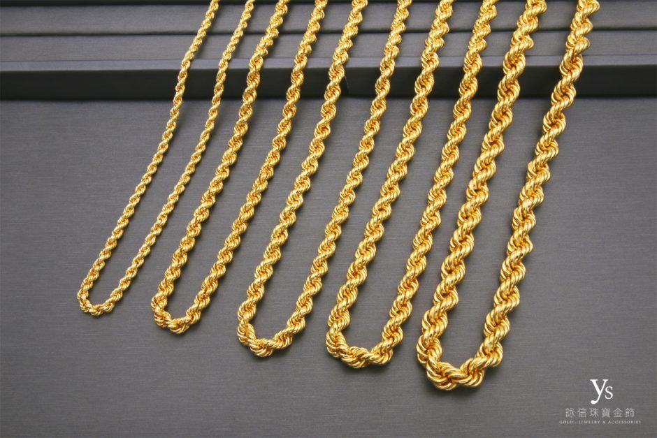 男生黃金項鍊-黃金繩索鍊、麻花鍊