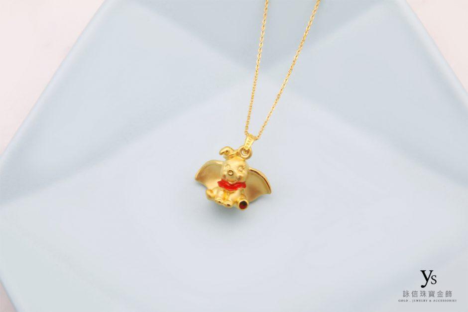 黃金墜子-小飛象黃金項鍊