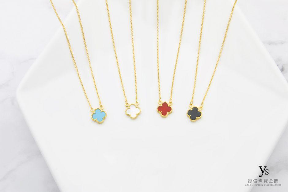 黃金項鏈-粉藍色、白色、紅色、黑色四葉草黃金項鍊9733