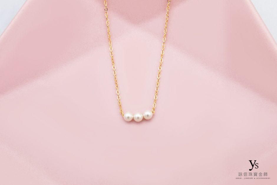 女生黃金項鏈-珍珠黃金項鏈