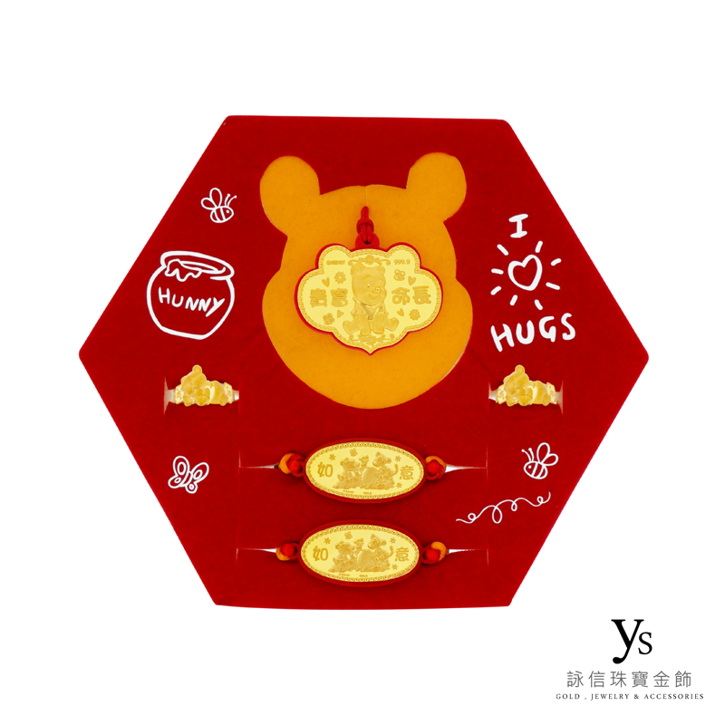 彌月金飾-小熊維尼五件組黃金套組禮盒