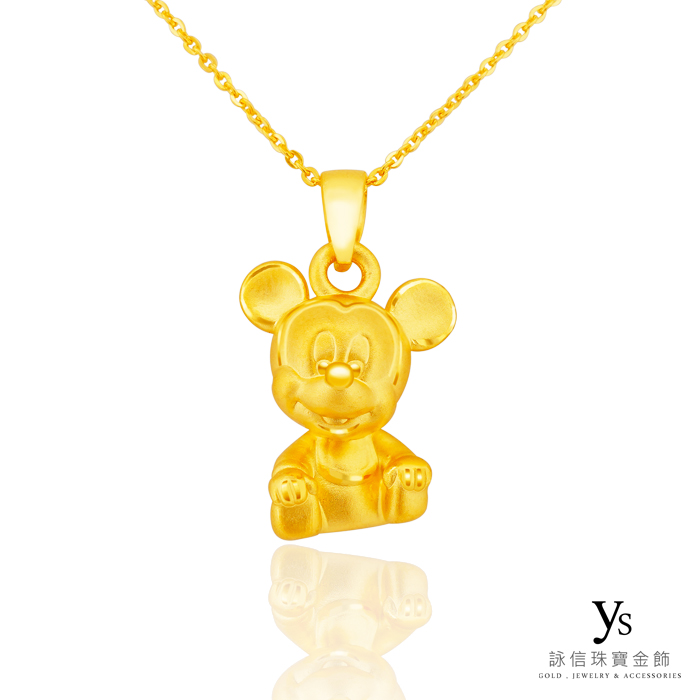 迪士尼金飾-米奇黃金墜