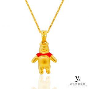 迪士尼系列金飾-維尼黃金墜