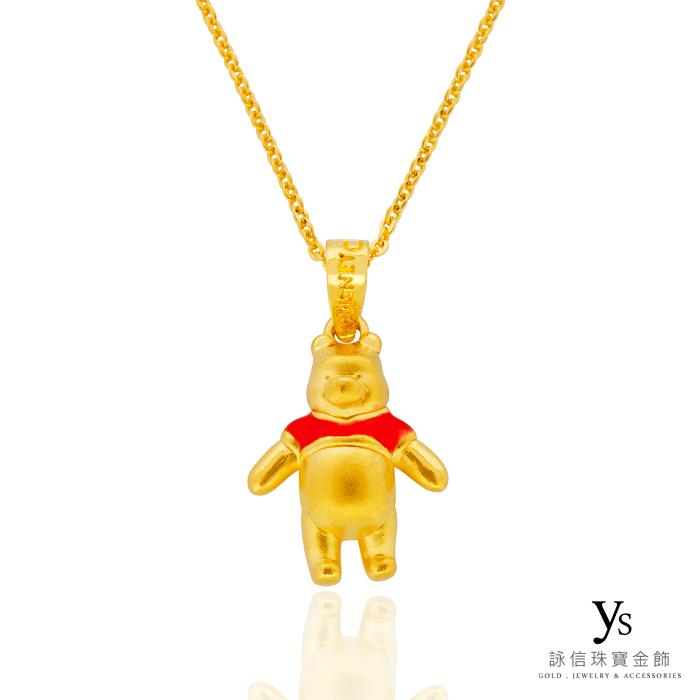 迪士尼金飾-維尼黃金項鏈