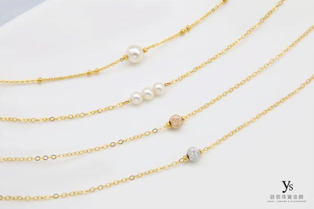 女生黃金手鍊-珍珠黃金手鍊、金珠黃金手鏈