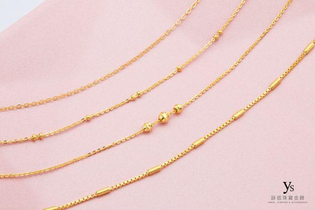 女生黃金手鍊-素面黃金手鏈、金珠黃金手鍊