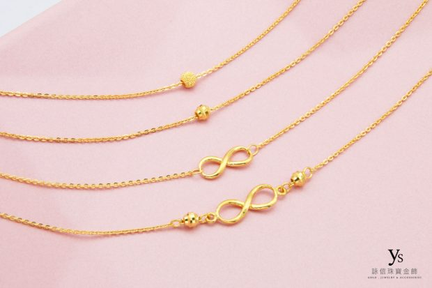女生黃金手鍊-金珠黃金手鍊、無限黃金手鏈