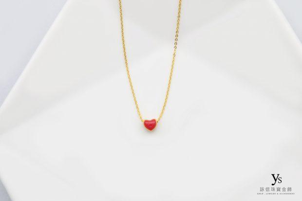 女生黃金項鍊-紅色愛心黃金項鏈
