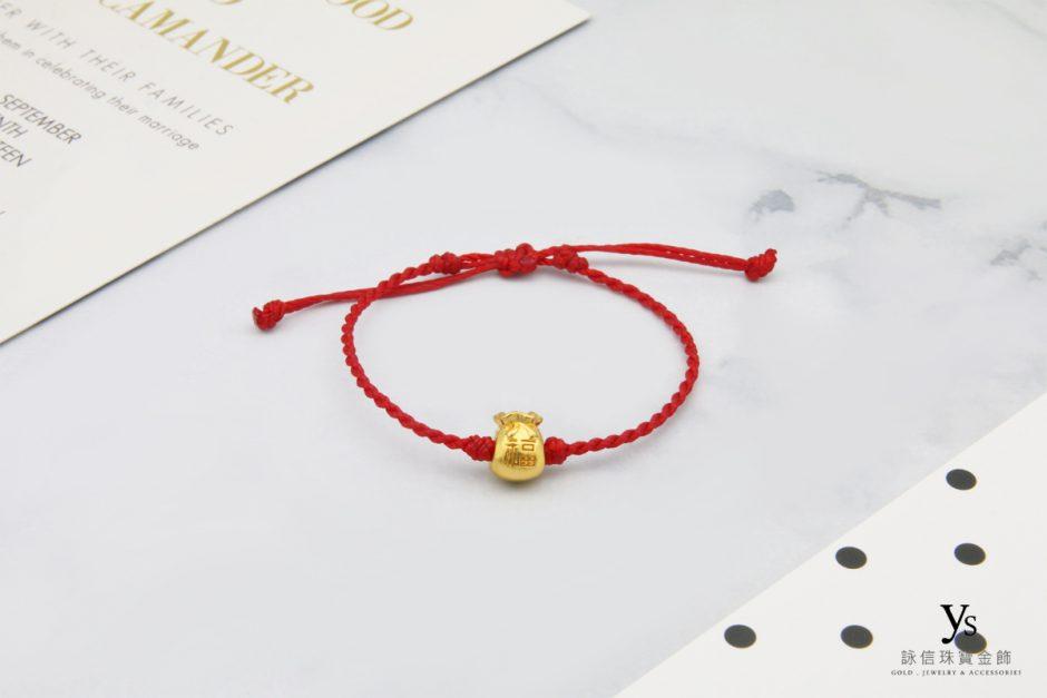 迷你黃金福袋中國結手繩
