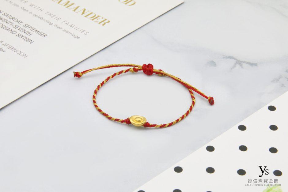 迷你黃金金元寶中國結手繩