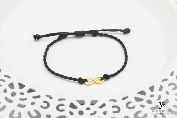 女生黃金手鍊-無限黃金手繩