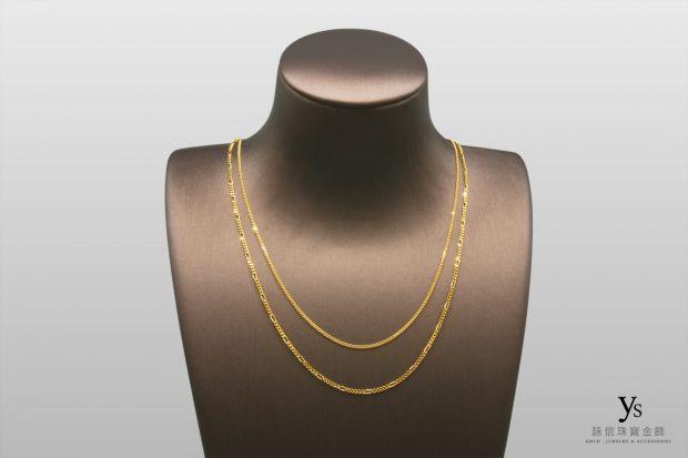 女生黃金項鍊-單鱔鍊、古巴鍊黃金項鍊