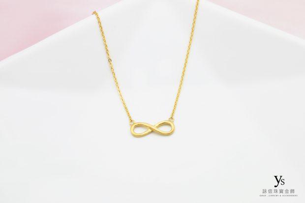 女生黃金項鍊-無限黃金項鏈