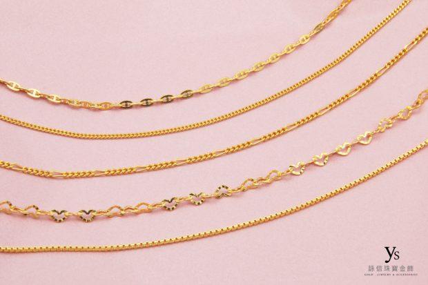 女生黃金項鍊推薦-女生黃金素鏈、黃金項鏈