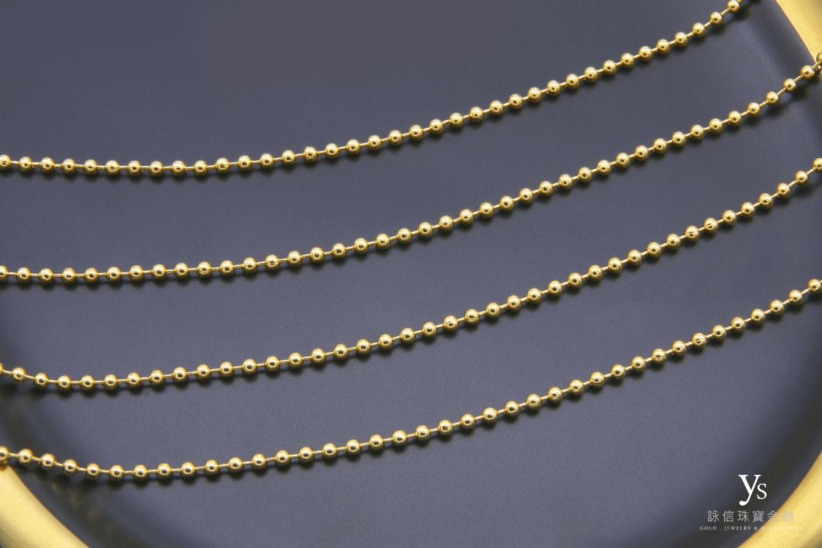 女生黃金項鍊推薦-珠珠鍊