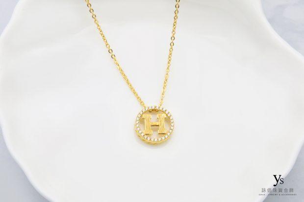 女生黃金項鍊-H黃金項鏈