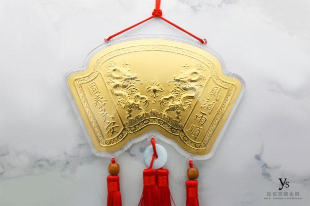 謝神金牌-壓克力外殼黃金謝神金牌、黃金玉旨