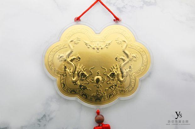 謝神金牌-壓克力外殼黃金還願金牌