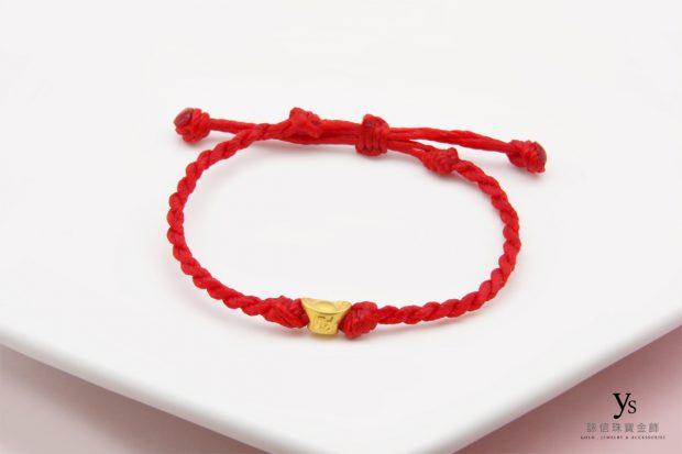 黃金手鍊-財字金元寶黃金手繩