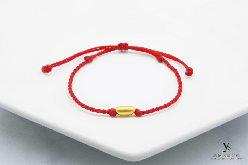 黃金手鍊-大米黃金手繩