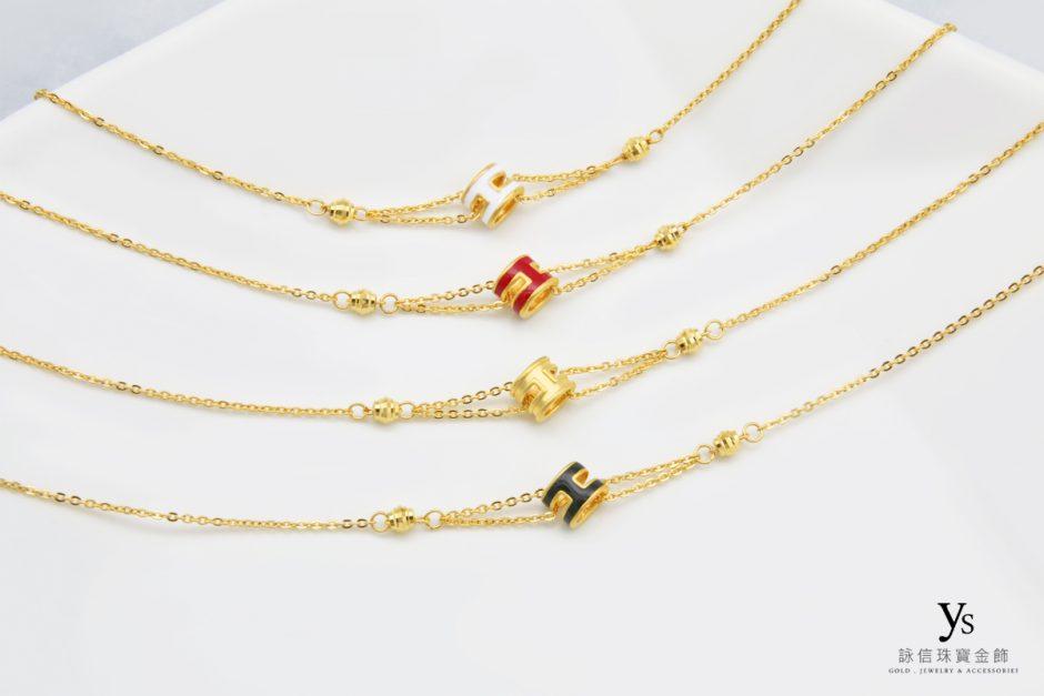 女生黃金手鍊-H黃金手鏈