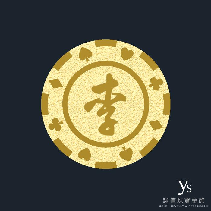 黃金金幣訂做-黃金籌碼訂做3D圖