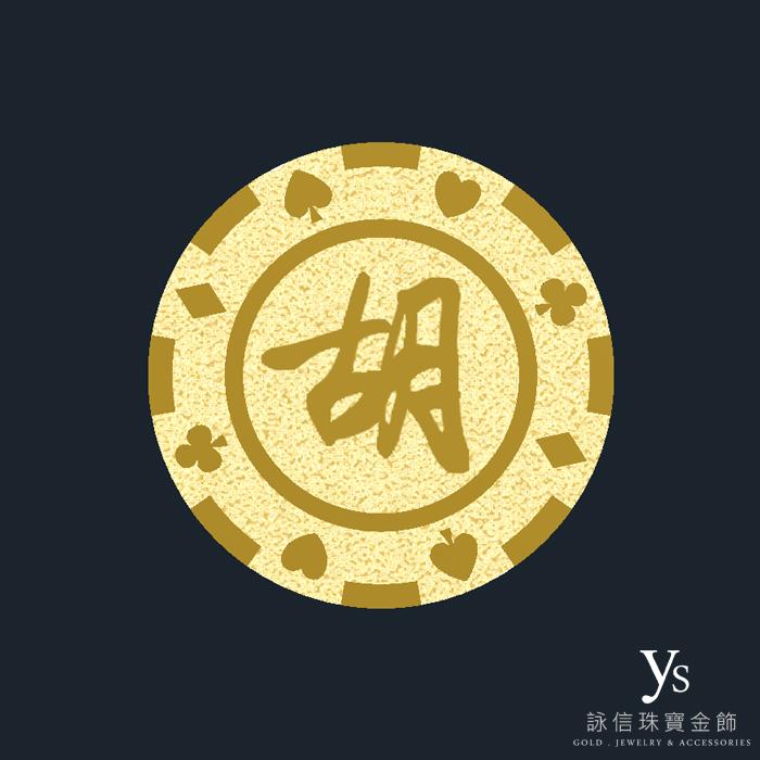 黃金金幣訂做-黃金籌碼訂做3D擬真圖