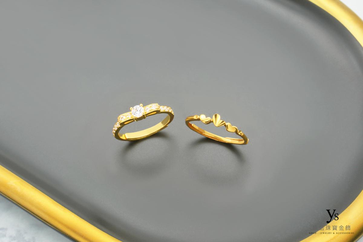 女生黃金戒-鑲石黃金戒、愛心黃金戒