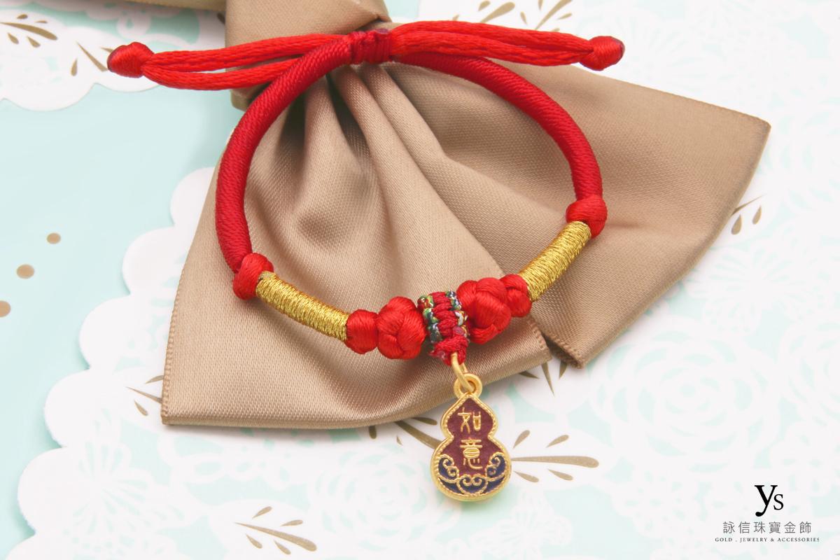 彌月金飾-如意黃金手繩